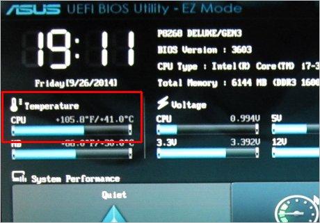 Температура процессора в UEFI